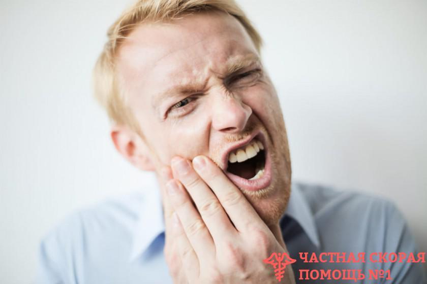 Через сколько после удаления зуба можно пить